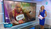 Спортни новини (01.08.2021 - централна емисия)