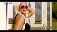 Гергана - Имам нужда, 2009