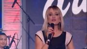 Milica Krsmanovic - Otvori cu vam dusu