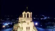 Това е България! Невероятни кадри и места заснети с дрон