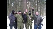 Славянского союза Круглогодичные