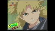 Наруто - Епизод 64 Пълна липса на мотивация Момчето което витае в облаците  Bg Audio