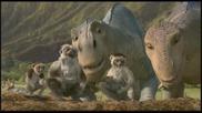 Динозавър - Анимационен филм Бг Аудио