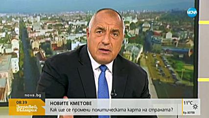 Борисов: Не може да се разхождаш по Орлов мост и да говориш за върховенство на закона