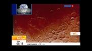 След 40 години Луноход-1 се свърза с Земята!