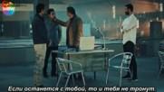 Храброе сердце 03_1 рус суб Cesur Yurek
