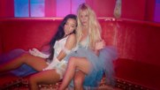 Britney Spears ft. Tinashe - Slumber Party