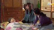 Бг субс! Endless Love / Безумна любов (2014) Епизод 1 Част 1/2