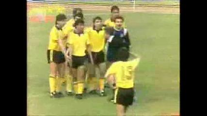 Ботев - Левски 0 - 1 Финал За Купата На България 1984