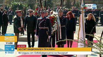 София празнува 3 март