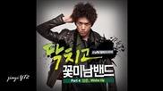 Sung Joon - Wake Up ( Shut Up! Flower Boy Band ost