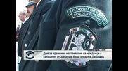 Дом за временно настаняване на чужденци с капацитет 300 души беше открит в Любимец