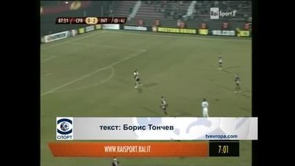 """""""Интер"""" спечели срещу """"Клуж"""" с 3-0 като гост и продължава напред с обще резултат 5-0 в """"Лига Европа"""""""