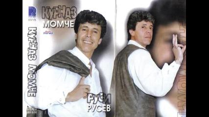 Руси Русев - Курназ момче (албум-1997година)