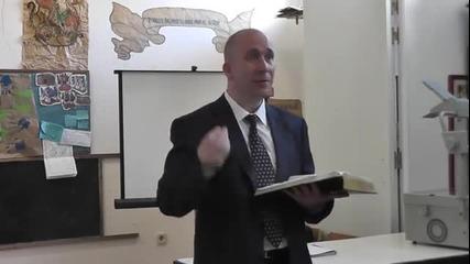 Значението на делата на вярата (2 част)