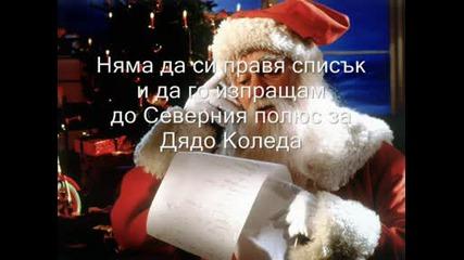 Коледно Клипче