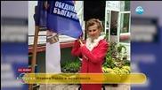 Илияна Раева: Вече няма скандали в гимнастиката