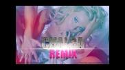 New! * 2012 * Малина - двойници | Официално Видео |