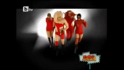 Bad Romance - Parody - Lady Garga - Djefera