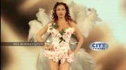 Mia Borisavljevic - Gruva gruva (official Video 2012 )