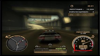 Полицейски Corvette ускорява 384 км/ч [nfsmw]