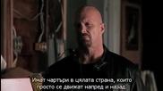 Откат (2011)
