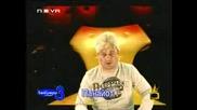 Господари На Ефира 17.10.2006г.