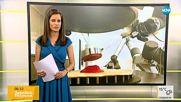 Робот-пицар започна работа във френско заведение