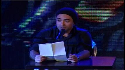 Пощенска Кутия За Прикази - Драго Симеонов
