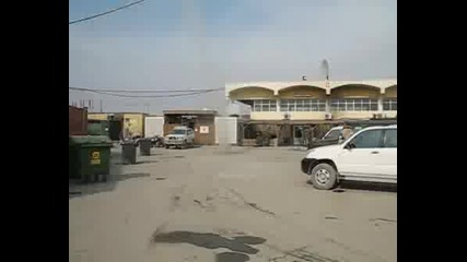 Двойно Торнадо В Кабул