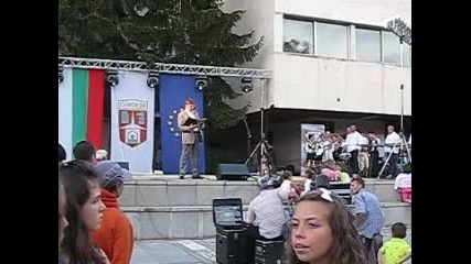Празник на Самоков 013