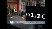 Норвежки писател постави рекорд по най-дълго интервю на живо