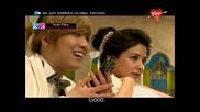Оженихме се (global We Got Married) Еп.6 - Хонги & Фуджи Мина (hong Ki & Fujii Mina) Бг суб