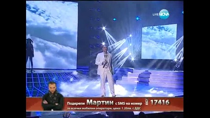 Мартин Live 17-10-2013