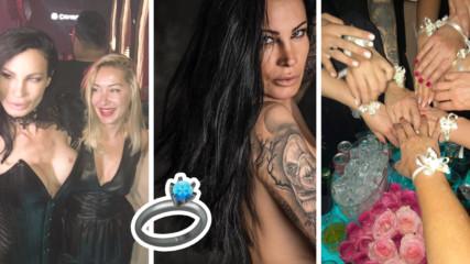 Цеци Красимирова не покани родни VIP-ове на моминското си парти