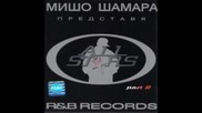 Конса Конса консито Мишо Шамара • All Stars Vol 2 • Cd