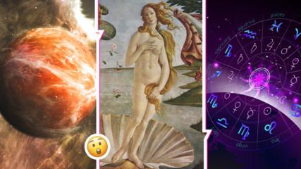 Идва Ретроградна Венера, а тя е по-неприятна и от Ретрограден Меркурий! Какво да очакваме