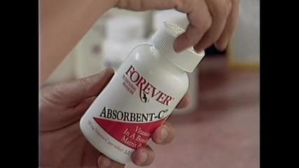 Absorbent - C здрави съединителни тъкани, кожа и стави, както и за добри дихателни функции.