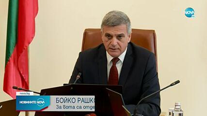 Рашков ще отговаря за изборите на 14 ноември