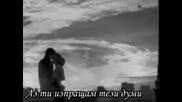 Don Dokken - 1000 Miles Away ( prevod)