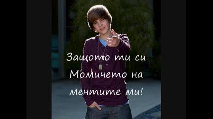 Justin Bieber - Favorite Girl