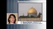 Говорителят на МВнР Весела Чернева за положението на българите, блокирани в Израел