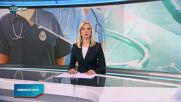 Новините на NOVA NEWS (17.01.2021 - 14:00)