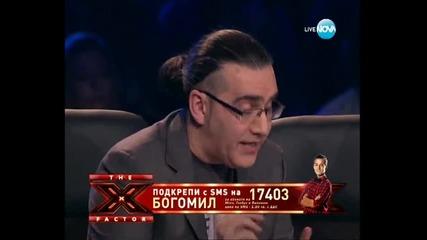 Богомил - Grenade - X Factor Концертите Bulgaria