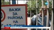 Оръжейниците от ВМЗ-Сопот блокираха Подбалканския път