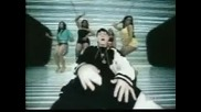 Eminem - Гъс Кат Тос (ass Like That Parody)