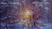 Танцът На Снежинките- Павлина Стаменова,музика: Валди Събев