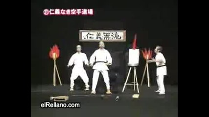 Japanese Humor Kung Fu