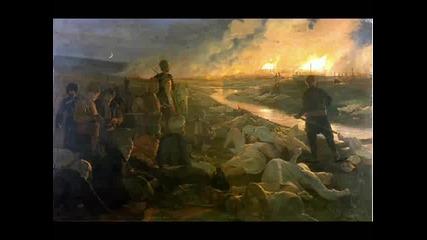 Долината на смъртта и хората без сълзи