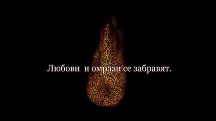 Нестинарка - Таня Мезева